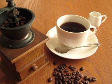 カフェインで効果的にダイエット 1日2杯の〇〇が体を変える!