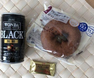 低糖質のフル食公開します!!1日目標2000kcalの巻